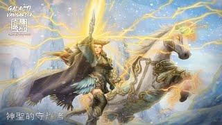 3 Kingdom Online - Total War - Doomsday of Xingyang ft. Vangardia vs Risingstar!