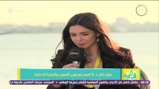 بالفيديو - وزير التموين يكشف حقيقة زيادة حصة الفرد من السلع التموينية خلال شهر رمضان