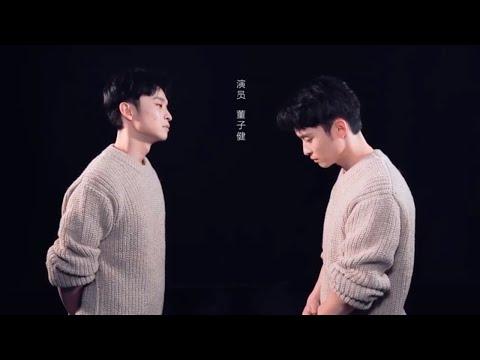 董子健:成为合格演员,大胆往前走【星辰大海演员计划 | 20191122】