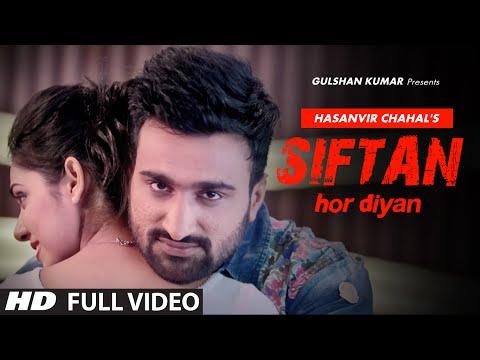 Hasanvir Chahal: SIFTAN HOR DIYAN Full Video Song | New Punjabi Song