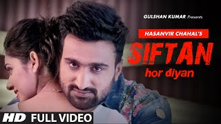 Hasanvir Chahal: SIFTAN HOR DIYAN Full Video Song | New Punjabi Song