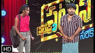 Patas 2 | Faheema & Ramu Performance | 16th August 2019  | ETV Plus
