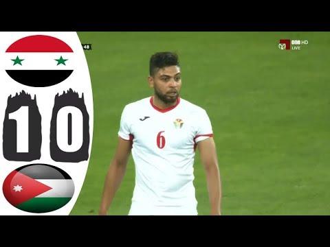 ملخص مباراة سوريا والاردن 1-0🔥هدف قاتل🔥 بطولة الصداقة الدولية HD
