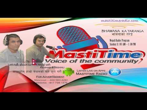 Bhawana Ka Taranga Nepalese/bhutanese radio program -November 01 2015 - Mastitime Radio