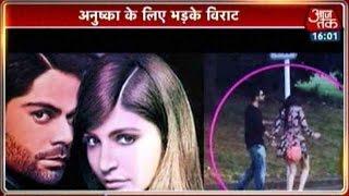 Virat Kohli Hits Back At Anushka Sharma Bashers On Twitter