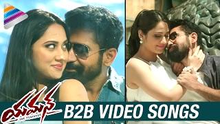 Yaman Movie Back 2 Back Video Songs   Vijay Antony   Mia George   Latest Telugu Video Songs