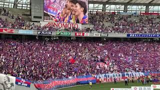 2019/5/18 FC東京vs北海道コンサドーレ札幌 試合ダイジェストはこちら h...