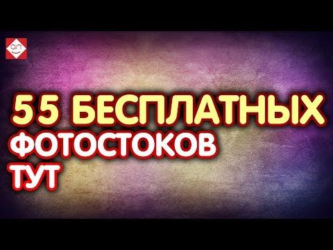 Офигенная Презентация МУЖУ на день рождения История семьи ВидеоКлип Очень трогательное видео.