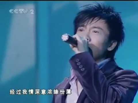 Alec Su - Zhen Xi 2006.flv