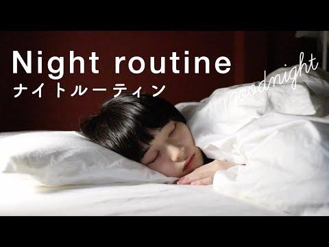 一人暮らし女子のナイトルーティン(冬の休日編)night routine. (Việt Sub)