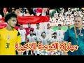 مباراة الفرصة الاخيرة لمنتخب العراق امام منتخب الامارات وزيدان اقبال مستقبل العراق القادم بقوة