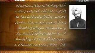 Hazrat Mirza Ghulam Ahmad (as) Said  - Right or Wrong