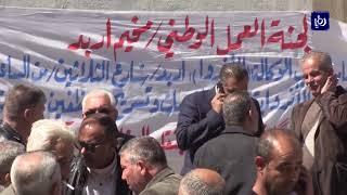 وقفة احتجاجية في مخيم إربد رفضاً لفصل موظفين في الأونروا
