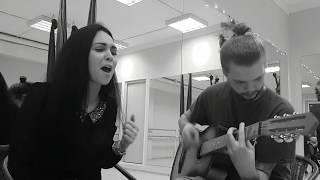 Ани Лорак - Я стану морем. Кавер на гитаре, cover mp3