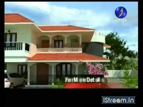 Contruct beautiful home at low cost youtube for Low cost kerala veedu plans