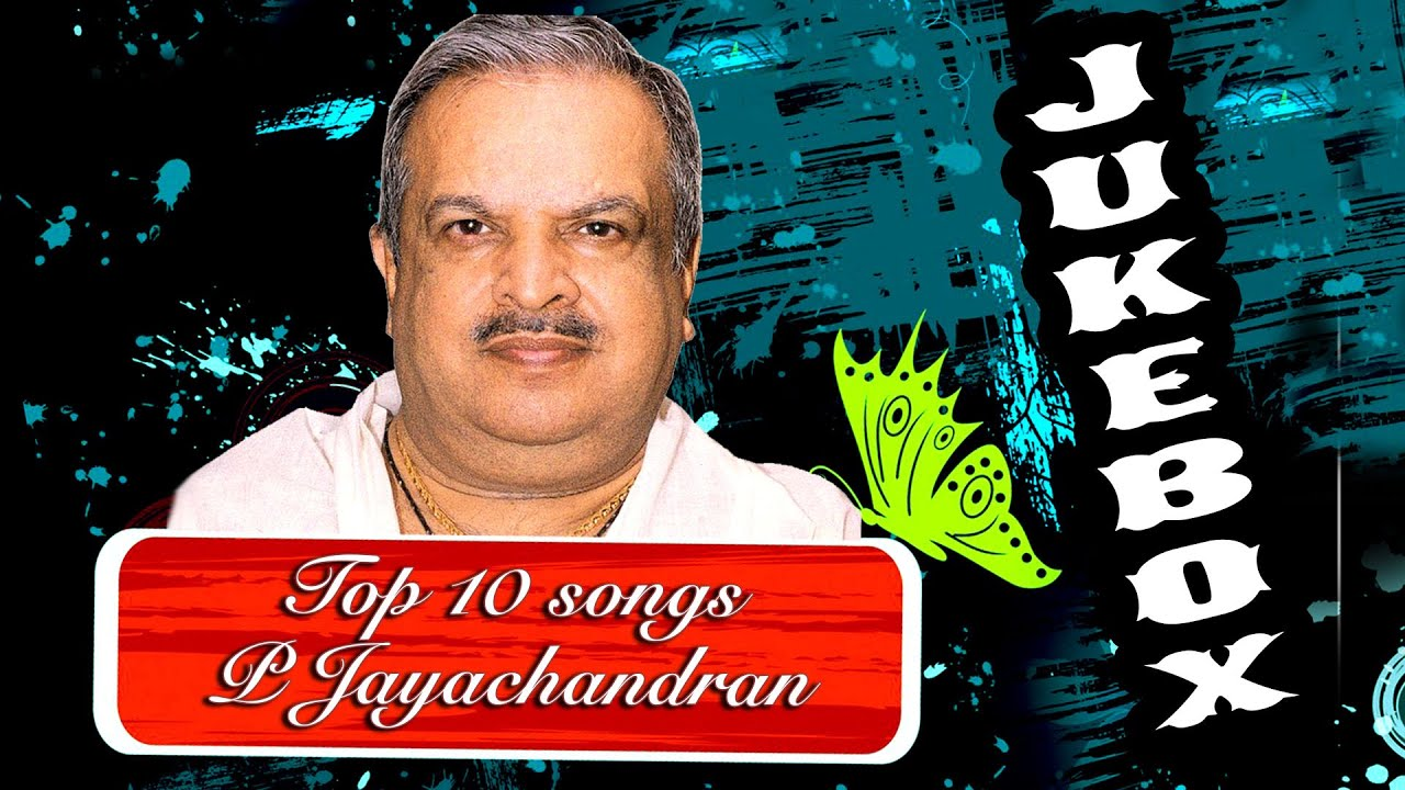 New Malayalam Songs Releases