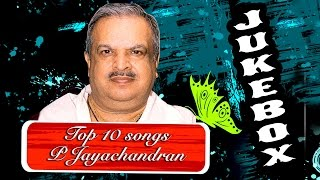 Top 10 songs P Jayachandran | Malayalam Movie Audio Jukebox