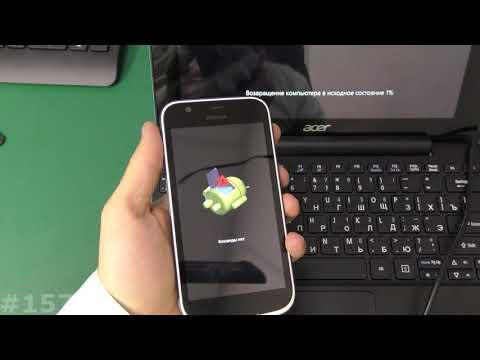 Hard Reset Nokia 1