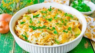 Картошка ПО КОРОЛЕВСКИ Лучший Рецепт с Курицей Под Сыром Картошка с мясом в духовке от 8 ЛОЖЕК