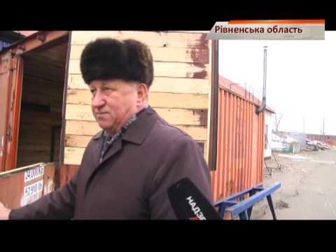 видео: На Ровенщине морские контейнеры превращают в армейские блиндажи - Чрезвычайные новости, 04.12