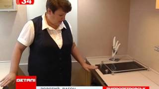 Сколько стоит поездка в VIP-вагоне «Укрзалізниці»
