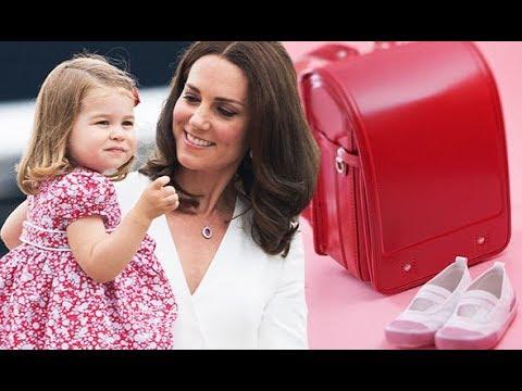 Princess Charlotte starts nursery as Buckingham Palace Shop release gifts