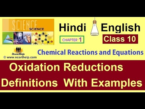 Oxidation Reductions Define Definitions With Examples Class 10 Cbse