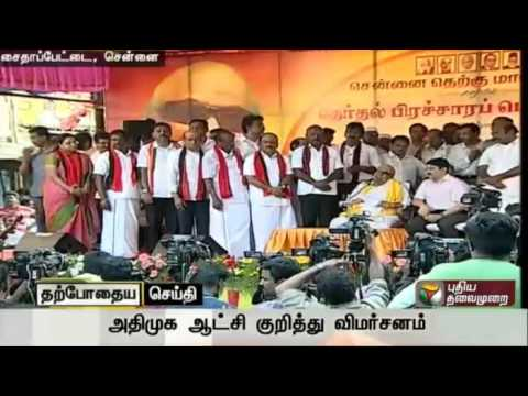 Karunanidhi Speech at Election Campaign in Saidapet