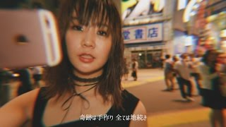 大森靖子 POSITIVE STRESS MusicClip