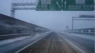 雪道の名神高速道路 ~養老SA→岐阜羽島IC~