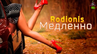 Rodionis  -  Медленно (D. Royal-Google)