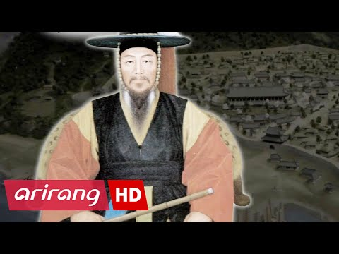 Spirit of Korea _ Yi Sun-shin(이순신)