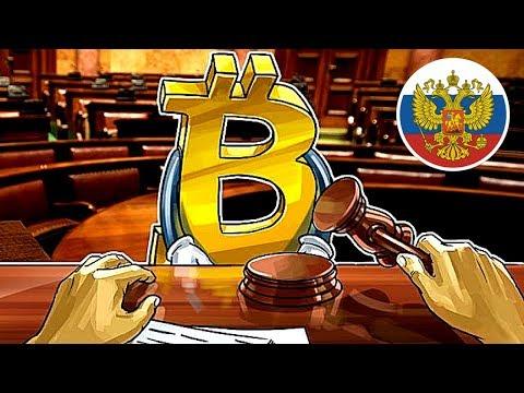 Новый закон о криптовалюте в России 2018 / Закон о криптовалюте / Закон о майнинге в России 2018