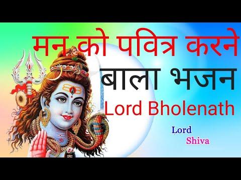 Shiv shankar ko jisne puja aarti Bholenath