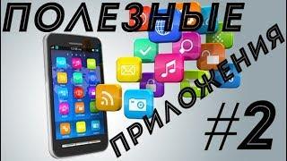Как заработать школьнику деньги на телефон. AdvertApp : заработок на Android и iPhone!