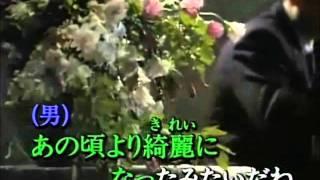 1996/11/4発売。 テレサ・テン&五木ひろし (デュエット)