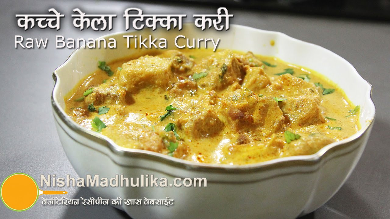 Raw banana tikka curry recipe youtube forumfinder Image collections