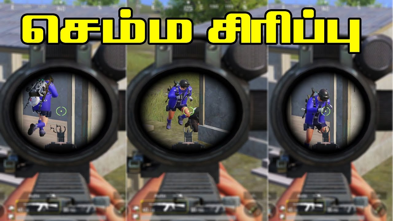 Try Not to Laugh Challenge - PUBGMOBILE   Part-74  