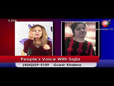 People's Voice With Sajia Nov 23