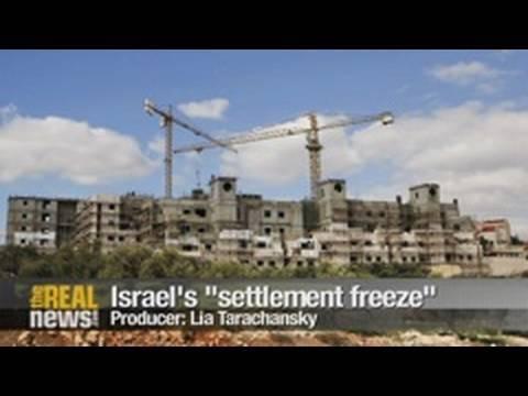 "Israel's ""settlement freeze"""