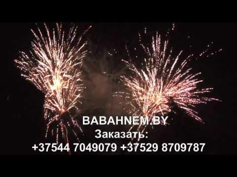 МЕГАШОУ TKB505