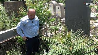 Արամի տունը և Քաջազնունու գերեզմանը