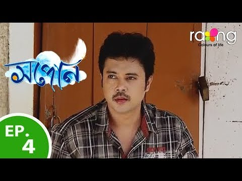 Xapun- সপোন (The Dream) | 26th April 2018 | Full Episode | No 04