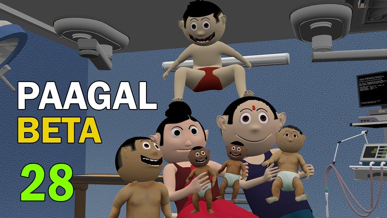 Download PAAGAL BETA 28 | Jokes | CS Bisht Vines | Desi Comedy Video | School Classroom Jokes