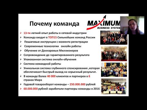 Фриланс проекты и удаленная работа в Украине