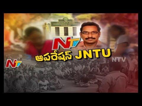 Operation JNTUK || Exposing Professors Behaviour with Students in JNTU Kakinada || Focus || NTV