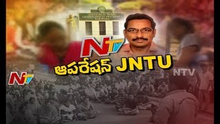 Operation JNTUK || Exposing Professors Behaviour with Students in JNTU Kakinada || Focus || NTV