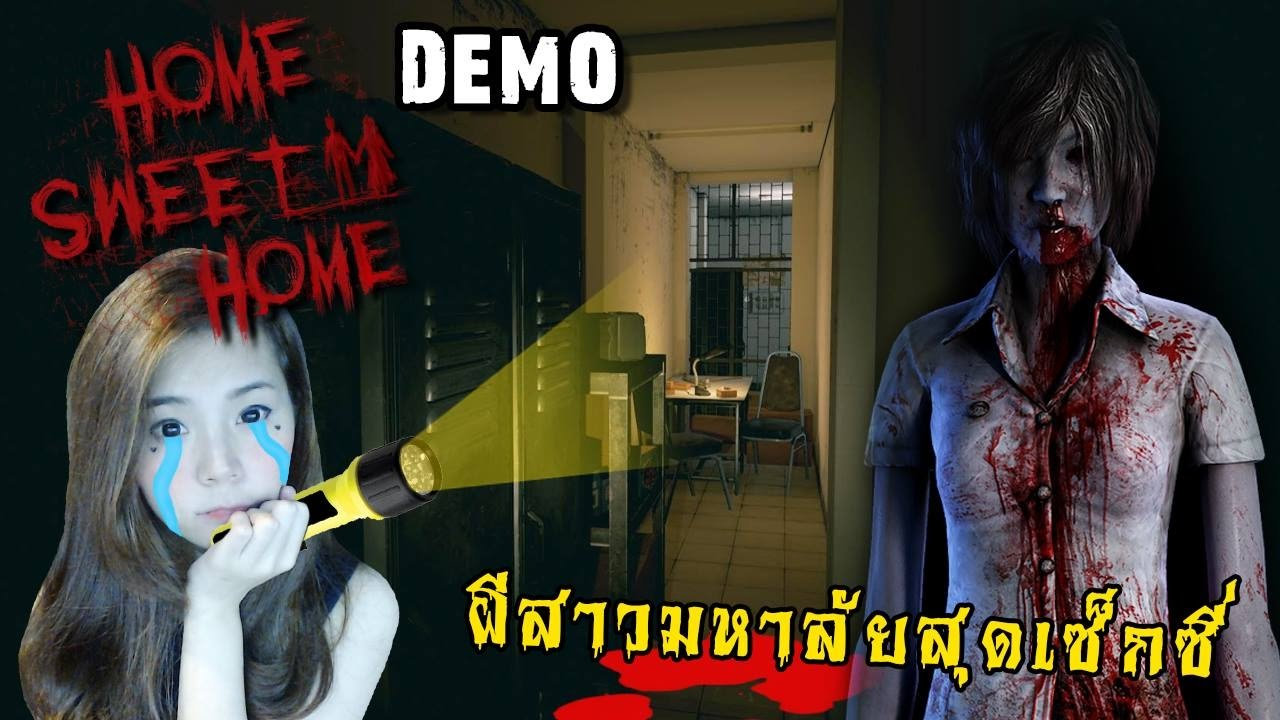[DEMO] กราบ! เกมผีไทยที่หลอนที่สุดในโลก | HOME SWEET HOME [zbing z.]