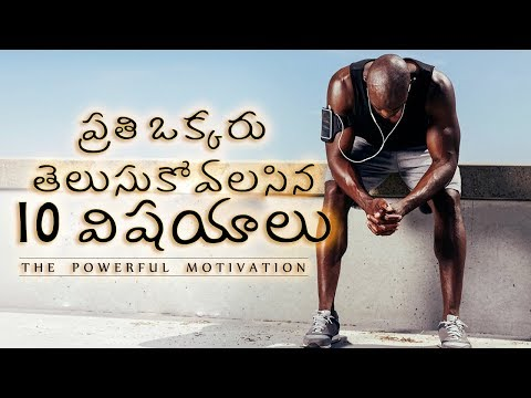 2018 Latest Best Motivational Speech about Life Success in Telugu  - Telugu Inspirational Videos