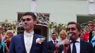 Шикарное свадебное торжество в Морозовке